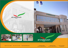 Al Eshosh